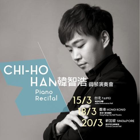 CHH_Concert info sq