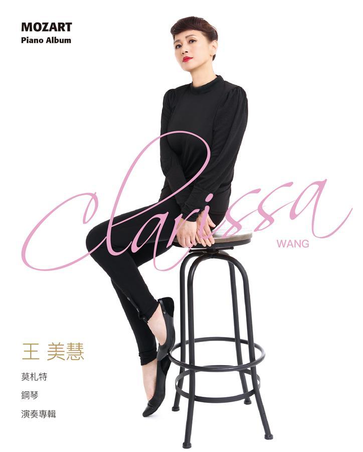 Clarissa_CD